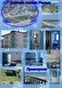 Семеен хотел Релакс, Приморско